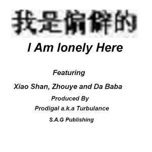 Zhouye/Xiao Shan/Da Baba