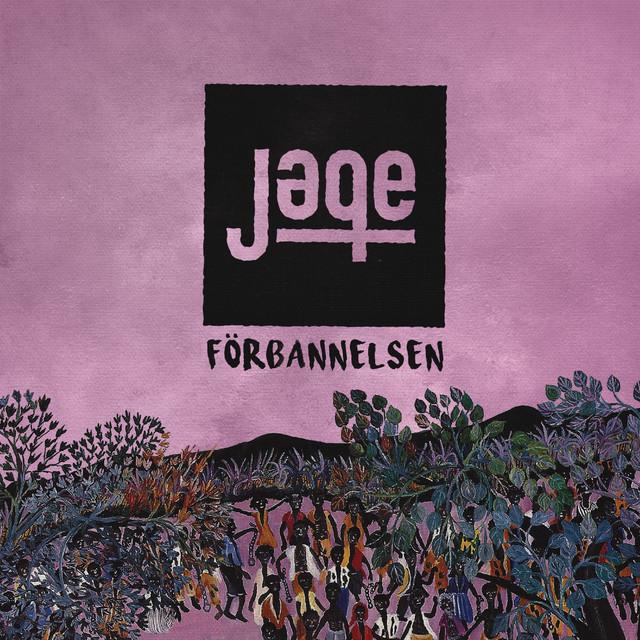 Förbannelsen - EP