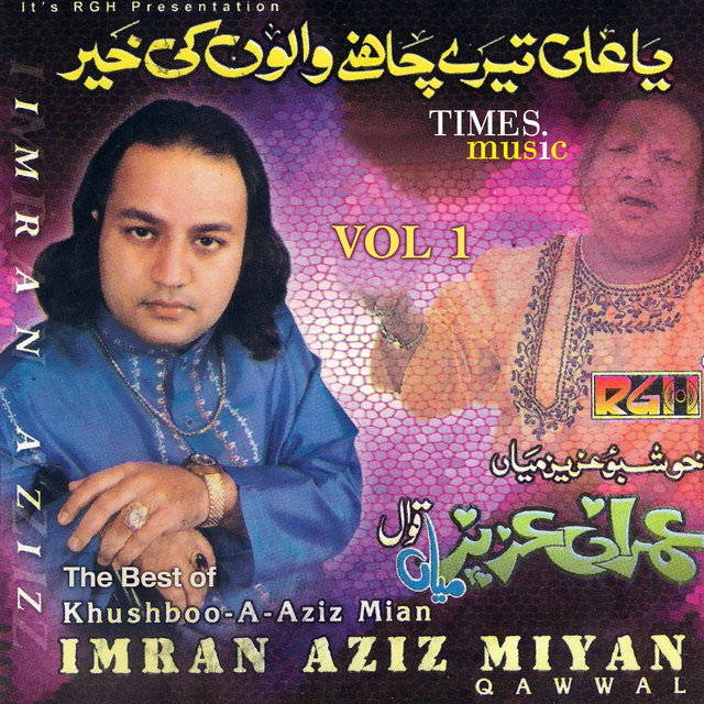 The Best of Imran Aziz Mian, Vol  1 by Imran Aziz Mian on
