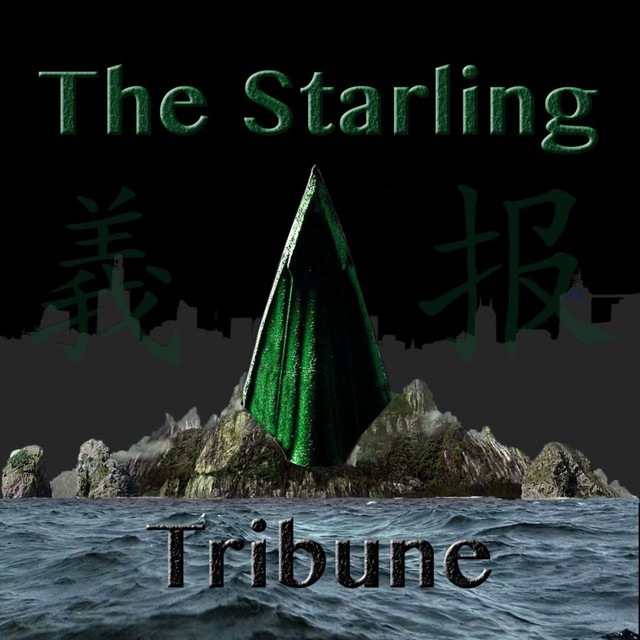 Starling Tribune - Season 7 Edition – Star City 2040 (A CW