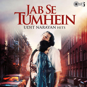 Jab Se Tumhein Albümü