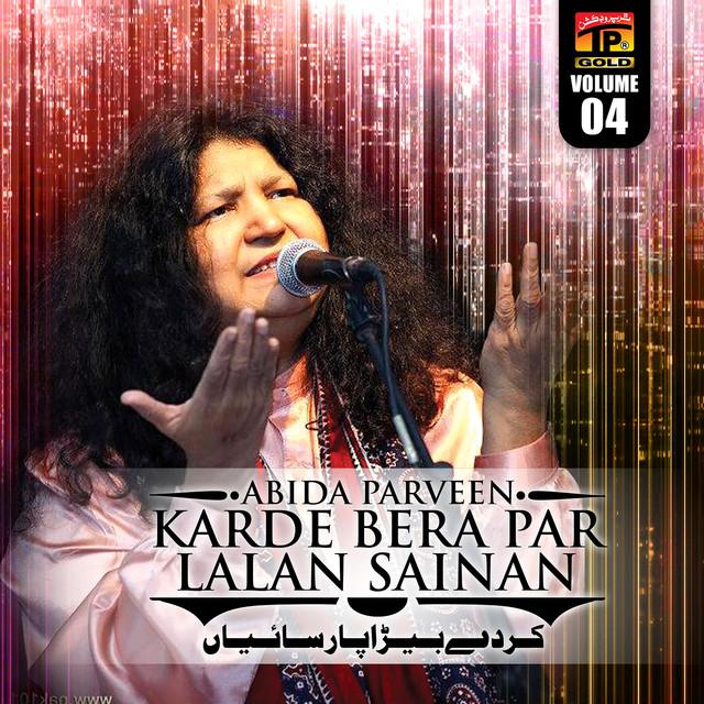 Ghazi Tere Alam Ka Saya A Song By Abida Parveen On Spotify