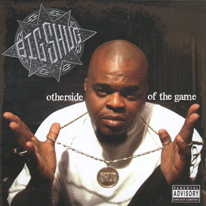 Other Side Of The Game album