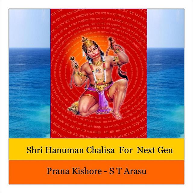 Karya Sidhi Hanuman Mantra-Tvasmin Karya: To Solve Problems