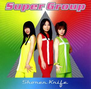 Super Group album