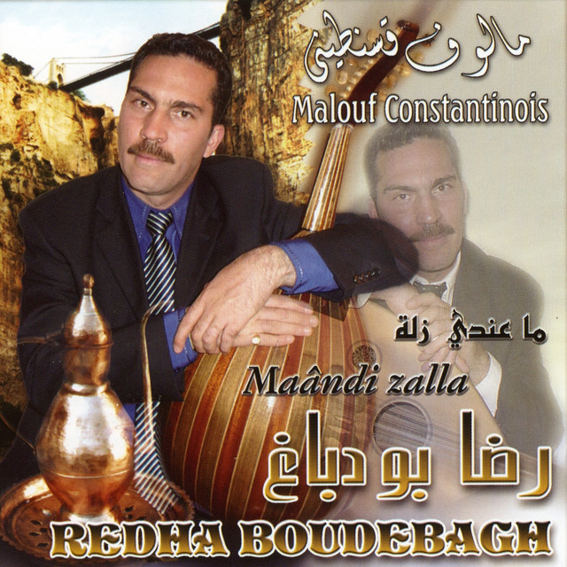 malouf constantinois best of