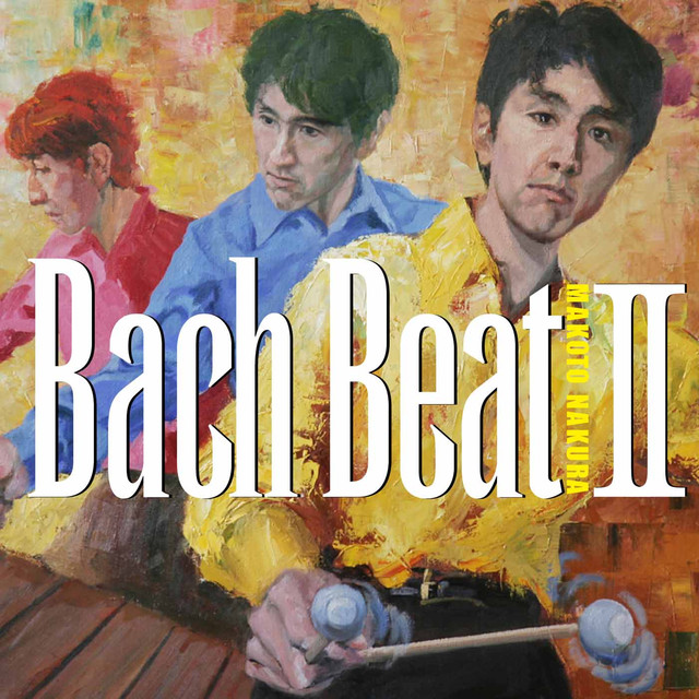Bach Beat II