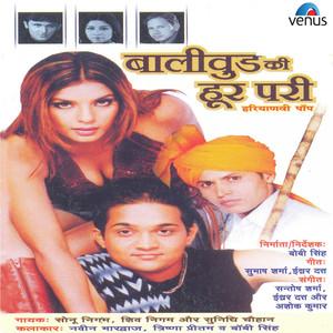 Baliwood Ki Hoor Pari album