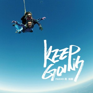 Keep Going Albumcover