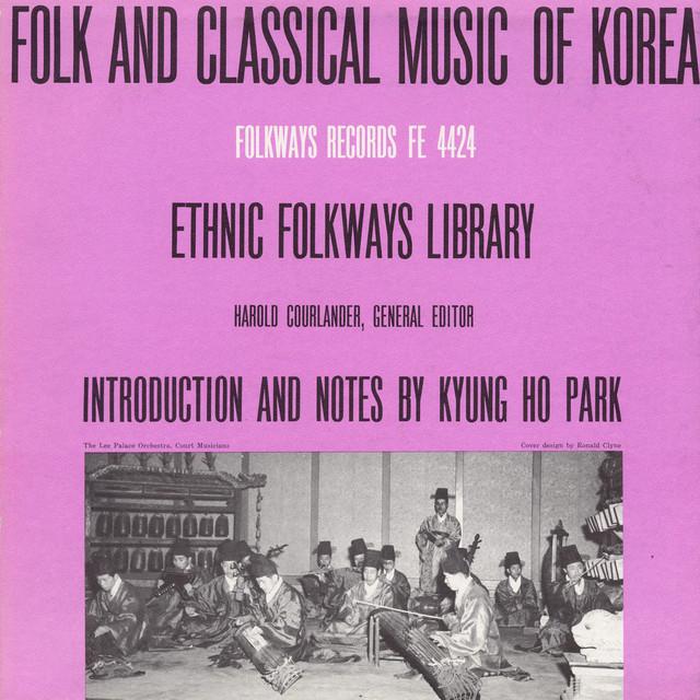 Jong Myo Yong Shin Ahk - Ah Ahk, a song by Unspecified on