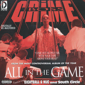 All In The Game album