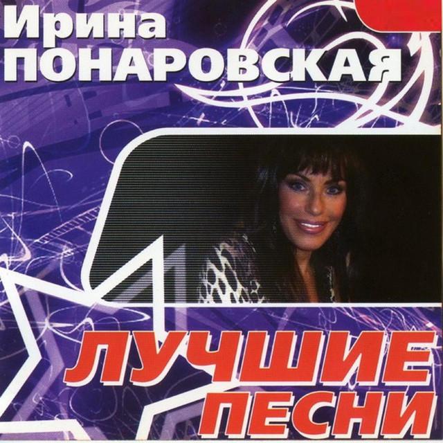 Ponarovskaya клуб казино Зареєструйтеся в онлайн-казино бонус