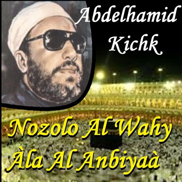 Nozolo Al Wahy La Anbiya Quran By Abdelhamid Kichk On Spotify
