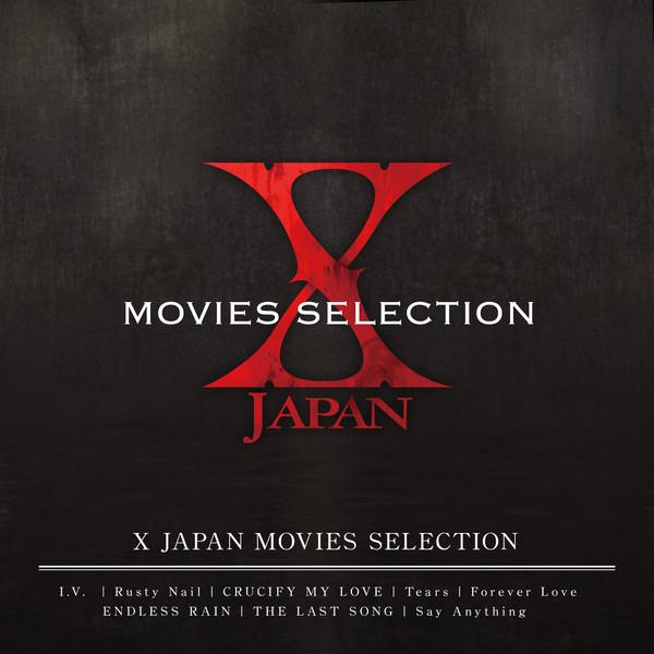 X JAPAN (MOVIES SELECTION)