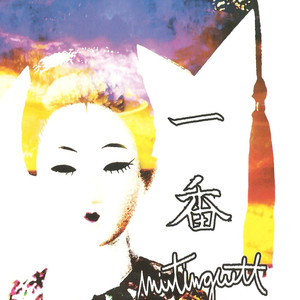 Ichiban album