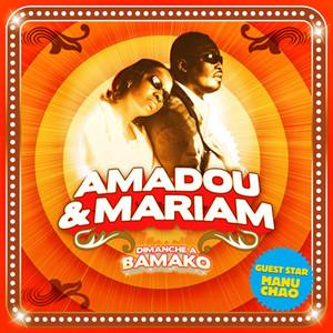 Dimanche à Bamako album