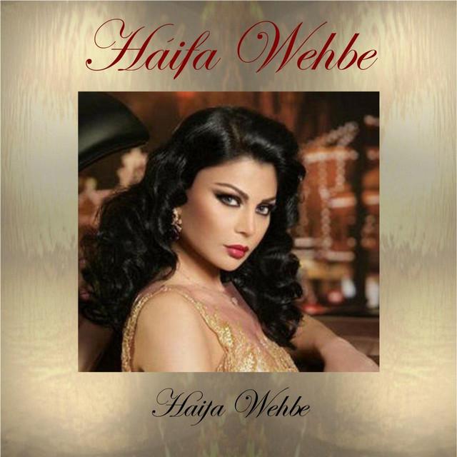 Baddy Ma Baddy A Song By Haifa Wehbe On Spotify