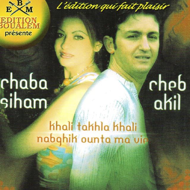 Chaba Siham