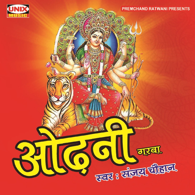 Mahakali Maa Pawa Wali, a song by Sanjay Chouhan on Spotify