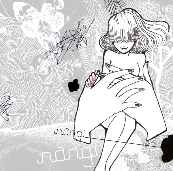 walkの約束, a song by Nangi on...