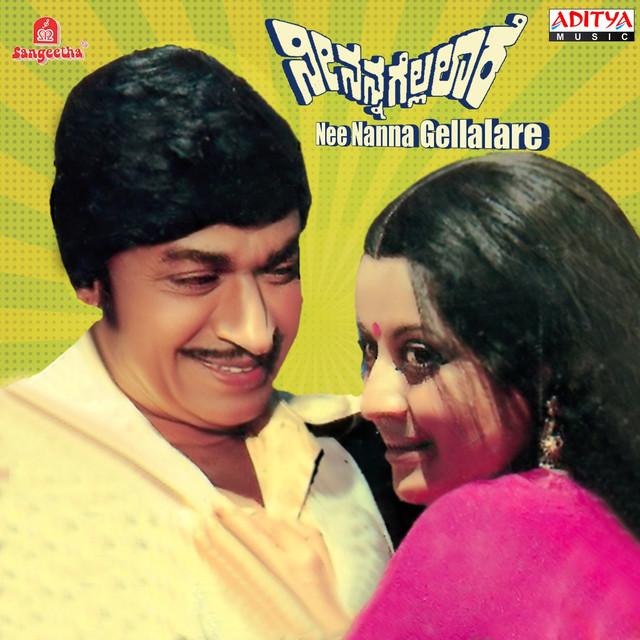 I Love You Jeeva Hoovagide, a song by Rajkumar, S  Janaki on Spotify
