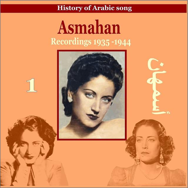 Ya habibi taala (Mon amour, viens vite), a song by Asmahan