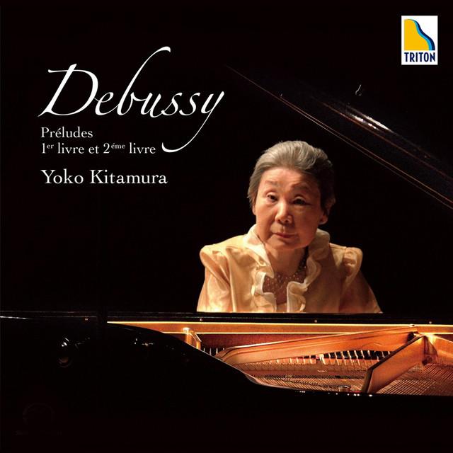 Debussy: Preludes 1er livre et 2 eme livre