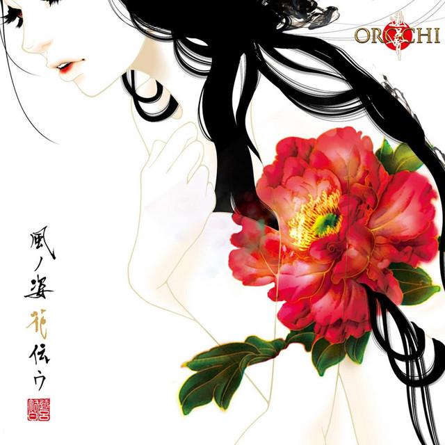 風ノ姿花伝ウ (Kaze No Sugata Hana Tsutau - Flowering Spirit)