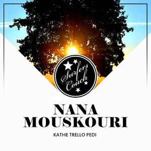 Kathe Trello Pedi album