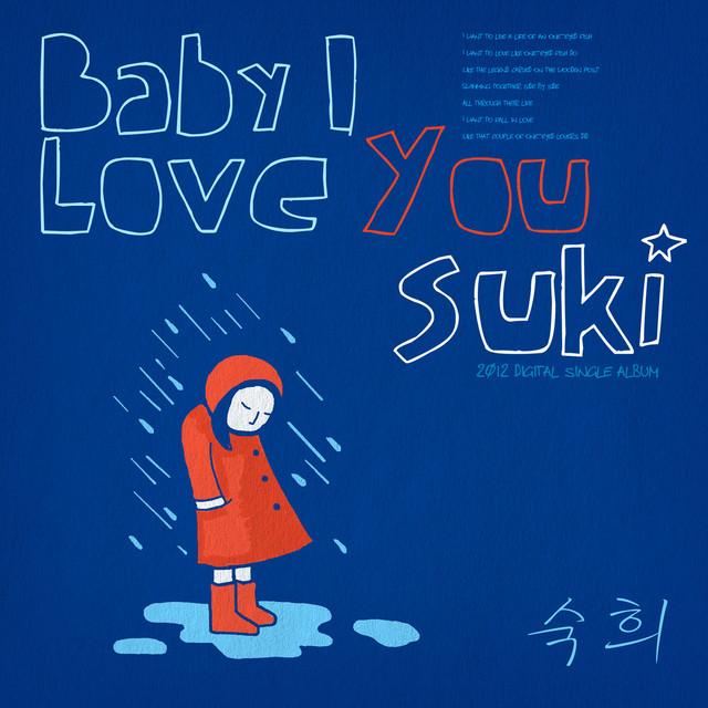 suki singles dating lover find love