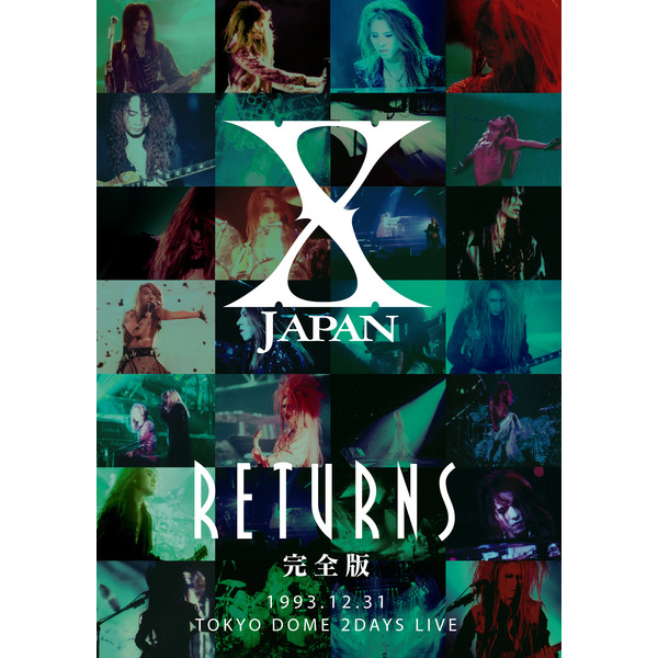 X JAPAN RETURNS 完全版 1993.12.31