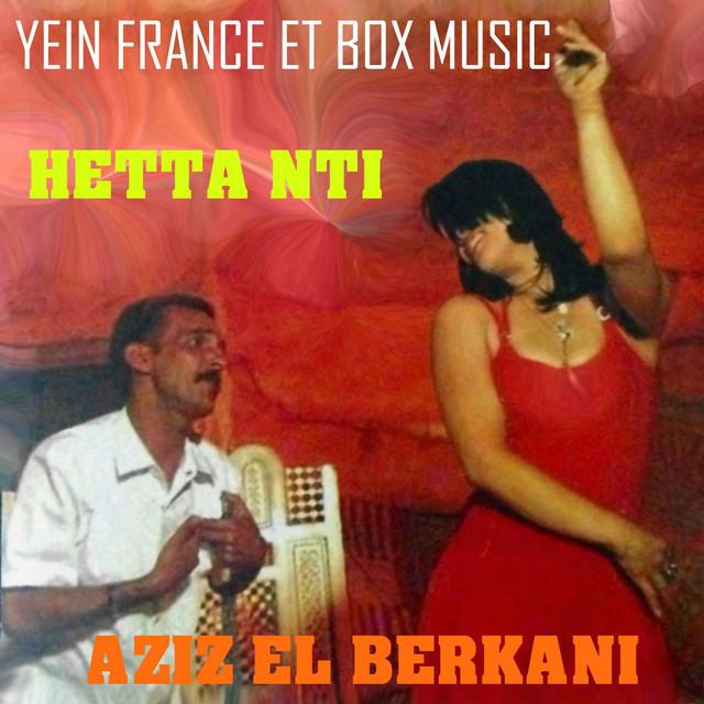 Aziz El Berkani