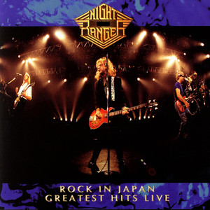 Rock in Japan: Greatest Hits Live album