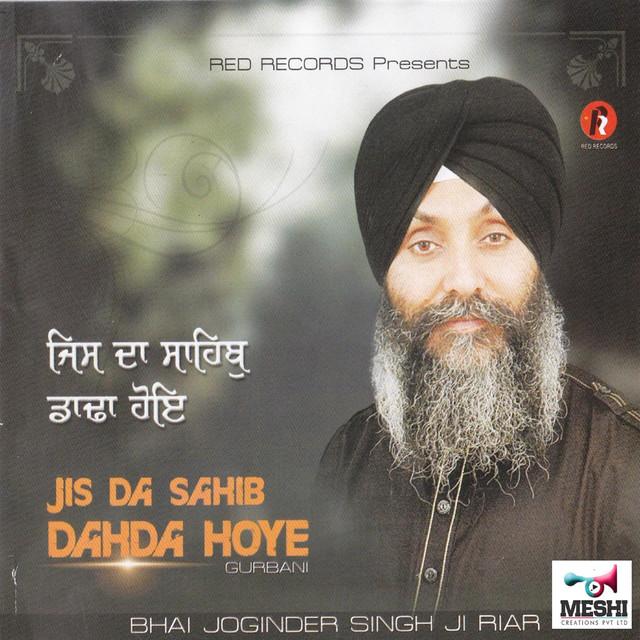 Gurbani | bhai joginder singh ji riar – download and listen to the.