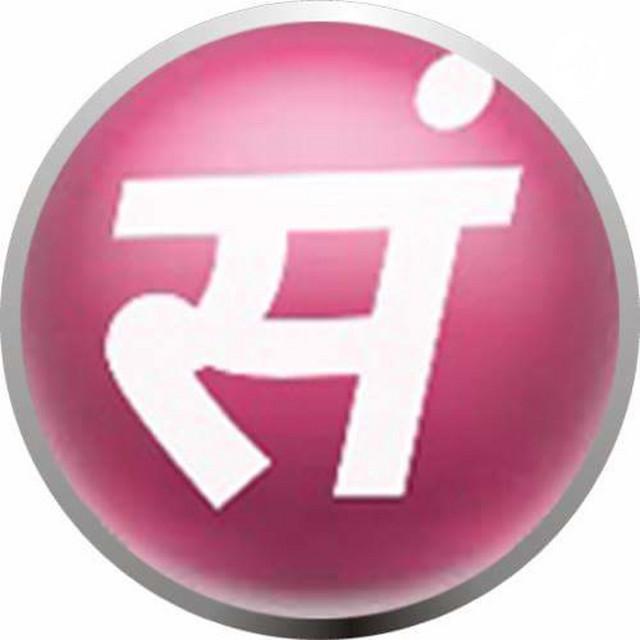 Morning minutes hindi 1 nov 2018, an episode from Arjun vedant