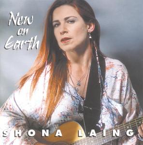 New on Earth album