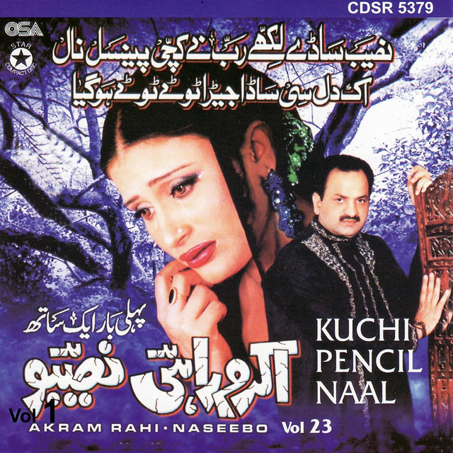 free download naseebo lal video songs