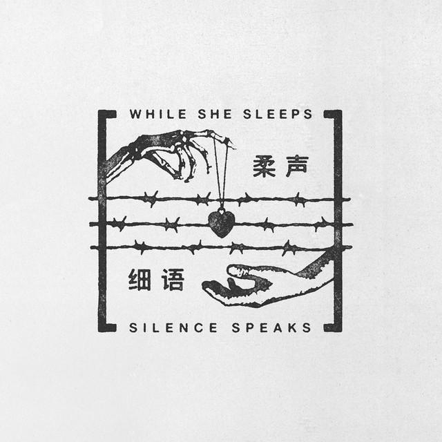 Silence Speaks (feat. Oli Sykes)