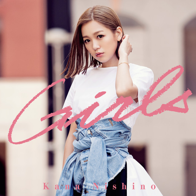 Yokubari, a song by Kana Nishino on Spotify