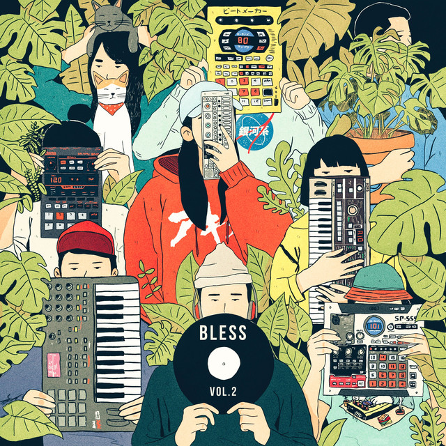 Album cover for BLESS Vol. 2 by Various Artists