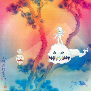Foto de KIDS SEE GHOSTS