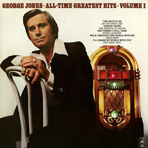 All-Time Greatest Hits Vol. 1 album