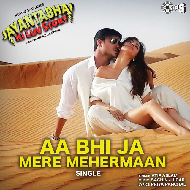 Tumera Hai Sanam Mp3song Dwonload: Atif Aslam Song Aa Bhi Ja Sanam Free Mp3 Download
