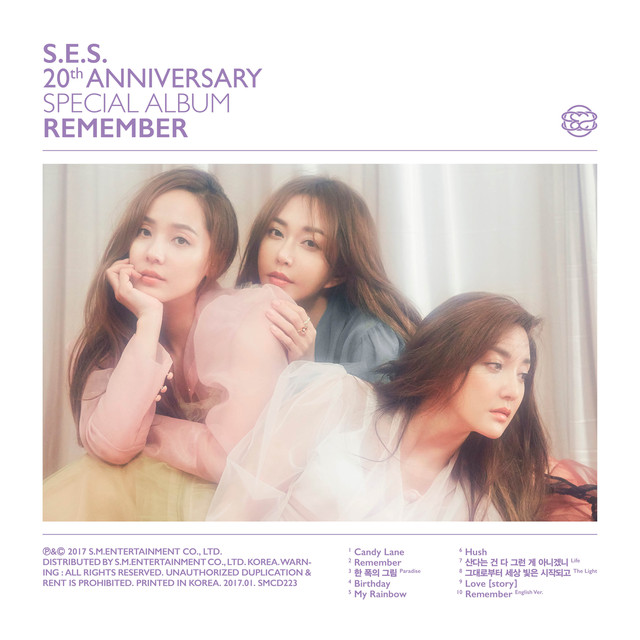 Album cover for Remember - S.E.S. 20th Anniversary Special Album by S.E.S