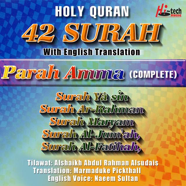 Surah Al Asr, a song by Sheikh Abdul Rahman Al Sudais, Naeem