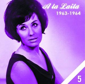 A la Laila - Vol. 5 Albumcover
