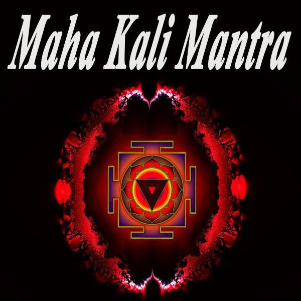 Maha Kali Mantra (The Great Powerful Evil-Destroying Chant of Maha