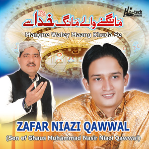 Zafar Niazi Qawwal