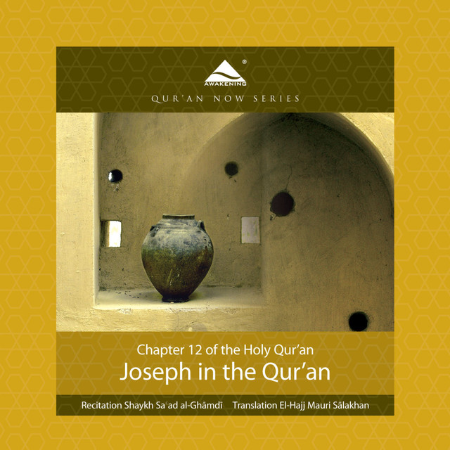 The opening (verses 1-6) - English, a song by The Holy Quran