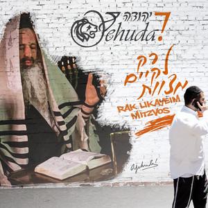 Rabbi Yehuda HaLevi